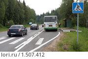 Купить «Автобусная остановка на загородной дороге», фото № 1507412, снято 15 июня 2008 г. (c) Юрий Синицын / Фотобанк Лори