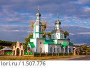 Купить «Православная церковь в с.Прислониха Ульяновской области летним вечером.», фото № 1507776, снято 8 августа 2009 г. (c) Анна Игонина / Фотобанк Лори