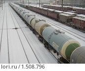Купить «Железнодорожные цистерны. Фрагмент», эксклюзивное фото № 1508796, снято 17 февраля 2010 г. (c) Алёшина Оксана / Фотобанк Лори