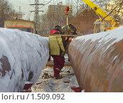 Купить «Сварщик за работой», эксклюзивное фото № 1509092, снято 27 января 2010 г. (c) Алёшина Оксана / Фотобанк Лори