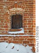 Заколоченное окно в стене Ростовского кремля, эксклюзивное фото № 1510016, снято 20 февраля 2010 г. (c) Константин Косов / Фотобанк Лори