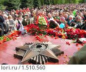 Купить «Вечный огонь на мемориале павшим. Курск», фото № 1510560, снято 9 мая 2005 г. (c) Александр Леденев / Фотобанк Лори