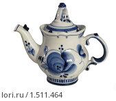 Купить «Заварочный чайник. Гжель», фото № 1511464, снято 24 февраля 2010 г. (c) Татьяна Чепикова / Фотобанк Лори