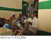 Купить «В суфийской мечети Харгейсы», фото № 1512832, снято 12 января 2010 г. (c) Free Wind / Фотобанк Лори