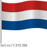 Флаг Голландии (Нидерланды) Стоковая иллюстрация, иллюстратор Екатерина Новикова / Фотобанк Лори