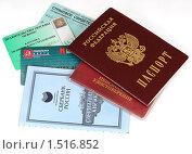 Купить «Натюрморт из документов», эксклюзивное фото № 1516852, снято 28 февраля 2010 г. (c) Юрий Морозов / Фотобанк Лори