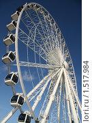 Купить «Париж. Колесо обозрения», фото № 1517984, снято 27 ноября 2009 г. (c) Шилер Анастасия / Фотобанк Лори