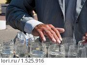 Купить «Руки уличного музыканта», фото № 1525916, снято 11 июля 2009 г. (c) Ирина Фирсова / Фотобанк Лори
