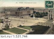 Купить «Панорама Лувра. Париж. Франция», фото № 1531744, снято 2 июня 2020 г. (c) Юрий Кобзев / Фотобанк Лори