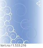 Купить «Абстрактный синий фон», иллюстрация № 1533216 (c) Наталия Каупонен / Фотобанк Лори