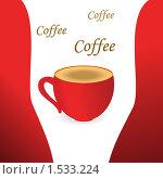 Купить «Иллюстрированный фон с чашкой кофе», иллюстрация № 1533224 (c) Наталия Каупонен / Фотобанк Лори