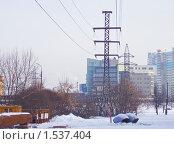 Купить «Старая ЛЭП в черте города», эксклюзивное фото № 1537404, снято 27 января 2010 г. (c) Алёшина Оксана / Фотобанк Лори