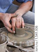 Купить «Гончарный круг и руки», фото № 1541936, снято 13 июля 2008 г. (c) Ельчанинов Вячеслав / Фотобанк Лори