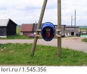 Телефон-автомат в глухой деревне. Стоковое фото, фотограф Даниил Фадеев / Фотобанк Лори