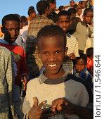 Купить «Мальчик из города Харгейса», эксклюзивное фото № 1546644, снято 8 января 2010 г. (c) Free Wind / Фотобанк Лори