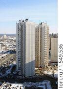 Купить «Москва. Вид на спальный район с высоты. Высотный дом», фото № 1549536, снято 13 марта 2010 г. (c) Ярослав Каминский / Фотобанк Лори