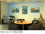 Офис (2010 год). Редакционное фото, фотограф Василий Шульга / Фотобанк Лори