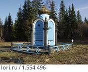 Столб Европа-Азия, поселок Кедровка, эксклюзивное фото № 1554496, снято 30 апреля 2005 г. (c) Евгений Ткачёв / Фотобанк Лори