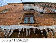 Опасности весны. Стоковое фото, фотограф Игорь Демидов / Фотобанк Лори