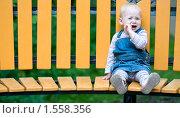 Купить «Плачущая маленькая девочка», фото № 1558356, снято 3 июня 2009 г. (c) Юлия Шилова / Фотобанк Лори
