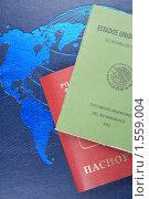 Купить «Паспорт и миграционный документ на географической карте мира», фото № 1559004, снято 15 марта 2010 г. (c) Анна Зеленская / Фотобанк Лори