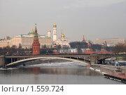 Вид на Кремль и Большой Каменный мост. Стоковое фото, фотограф Наталья Гребенюк / Фотобанк Лори