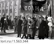 Купить «Демонстрация 1 мая», фото № 1563344, снято 25 апреля 2019 г. (c) nikshor / Фотобанк Лори