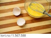 Купить «Взбитые яйца», фото № 1567588, снято 25 апреля 2008 г. (c) Александр Паррус / Фотобанк Лори