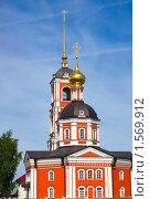 Купить «Троице-Сергиев Варницкий монастырь в Варницах, Троицкий собор», фото № 1569912, снято 10 октября 2009 г. (c) ElenArt / Фотобанк Лори