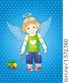 Маленький ангелочек с игрушкой. Стоковая иллюстрация, иллюстратор Екатерина Букреева / Фотобанк Лори