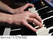 Купить «Руки на клавишах», фото № 1574592, снято 14 марта 2010 г. (c) Валерий Александрович / Фотобанк Лори