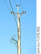Купить «Линия электропередач», фото № 1576092, снято 23 марта 2010 г. (c) Лукьянов Иван / Фотобанк Лори