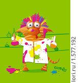 Полосатый кот-химик с колбами. Стоковая иллюстрация, иллюстратор Екатерина Букреева / Фотобанк Лори