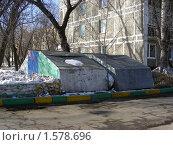 Купить «Гаражи-ракушки на 3-й Рощинской улице. Москва», эксклюзивное фото № 1578696, снято 17 марта 2010 г. (c) lana1501 / Фотобанк Лори