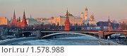 Купить «Московский Кремль в лучах заходящего солнца», фото № 1578988, снято 15 октября 2018 г. (c) Денис Ларкин / Фотобанк Лори