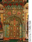 Царские врата в православном храме (2008 год). Редакционное фото, фотограф Parmenov Pavel / Фотобанк Лори