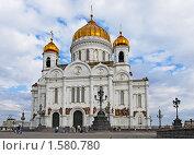 Храм Христа Спасителя. Москва (2008 год). Редакционное фото, фотограф Толкачева Мария / Фотобанк Лори