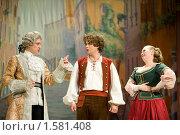 Купить «Сцена из спектакля«Труффальдино из Бергамо»», фото № 1581408, снято 22 марта 2010 г. (c) Александр Подшивалов / Фотобанк Лори