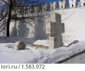 Купить «Москва. Свято-Данилов монастырь», эксклюзивное фото № 1583972, снято 17 марта 2010 г. (c) lana1501 / Фотобанк Лори