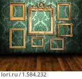 Пустые старинные рамы на стене. Стоковая иллюстрация, иллюстратор Stanislav Kharchevskyi / Фотобанк Лори