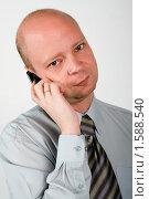 Бизнесмен. Стоковое фото, фотограф Татьяна Ежова / Фотобанк Лори