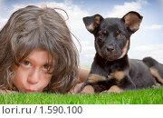 Девочка и щенок, фото № 1590100, снято 26 сентября 2017 г. (c) Дмитрий Эрслер / Фотобанк Лори
