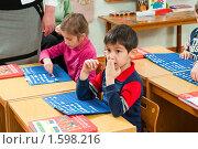 Купить «Дети в детском саду на занятиях - изучают буквы, звуки - готовятся к школе», фото № 1598216, снято 24 марта 2010 г. (c) Федор Королевский / Фотобанк Лори