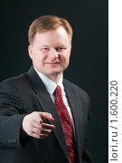 Купить «Мужчина - успешный предприниматель, бизнесмен», фото № 1600220, снято 19 марта 2010 г. (c) Федор Королевский / Фотобанк Лори