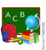 Купить «Набор для школьника», иллюстрация № 1603032 (c) Лищук Руслан Викторович / Фотобанк Лори