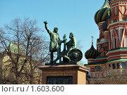 Купить «Памятник Минину и Пожарскому», фото № 1603600, снято 3 апреля 2010 г. (c) Мастепанов Павел / Фотобанк Лори