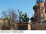 Купить «Памятник Минину и Пожарскому на Красной Площади», фото № 1603604, снято 3 апреля 2010 г. (c) Мастепанов Павел / Фотобанк Лори