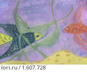 Аквариум. Стоковая иллюстрация, иллюстратор Мирослав Лавренцов / Фотобанк Лори