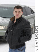 Купить «Мужчина у собственного автомобиля», эксклюзивное фото № 1608972, снято 21 февраля 2010 г. (c) Дмитрий Неумоин / Фотобанк Лори
