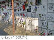 Колумбарий (2010 год). Редакционное фото, фотограф Parmenov Pavel / Фотобанк Лори
